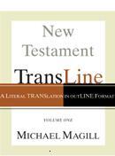 TransLine Image